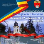 """Duminică, 27 noiembrie 2016, catedrala Mitropolitană va fi gazda spectacolului """"Blajul salută Marea Unire"""""""