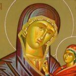 Nume care se sărbătoresc de Sfânta Ana. Care este originea numelui pe care îl poartă mii de românce | blajinfo.ro