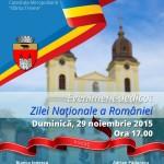 Spectacol cu artiști renumiți dedicat Zilei Naționale a României, duminică la Blaj