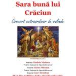 """Joi, 22 decembrie 2016: Centrul Cultural """"Iacob Mureşianu"""" va fi gazda tradiţionalului concert de colinde """"Sara bună lui Crăciun"""", organizat de Primăria şi Consiliul Local Blaj"""