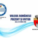 """Palatul Cultural din Blaj va găzdui în zilele de 8 și 9 iunie 2018 manifestarea """"Voleiul românesc – prezent şi viitor"""""""